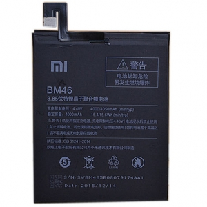 4000mAh Replacement Battery For Xiaomi Redmi Note 3 Smartphone