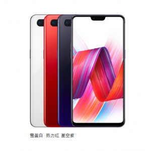 OPPO R15(PACM00) 6.28 Inch 2280x1080 pixels ColorOS 5 M.Pixels+16 M.Pixels Dual Back Camera 5.0 Helio P60 2.0GHz Octa Core 6GB RAM 128GB ROM 4G LTE Smartphone
