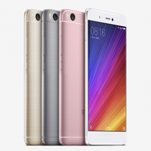 Xiaomi Mi5S MIUI 8 2.15GHz Qualcomm Snapdragon 5.15 inch 4MP 12MP Camera Smartphone