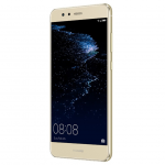 Huawei P10 Lite 5.2 inches  4GB RAM 32GB ROM Android 7.0 WAS-LX1A Dual Sim