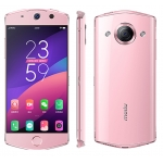 Meitu M6S 4G LTE Mobile Phone M6S 4GB 64GB 5.0 inch Android 6.0 Octa Core 21MP Camera 2900mAh Fingerprint Smartphone