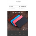 Mofi For Huawei Maimang 6 Cover case