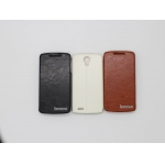 Protective Case Flip Cover Case for Lenovo S820 Smartphone