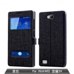 Protective Flip Leather Case for Huawei honor 3X /3X pro Smart Phone