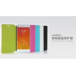 Original Protective Flip Leather Case for Xiaomi mi4 Smart Phone