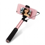 Rock Universal Extendable selfie stick Holder monopod wired
