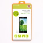 Tempered Glass Screen Protector Protective Film For JiaYu F2 Smartphone