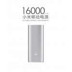 XIAOMI 16000mAh Power Bank for Xiaomi Phones Pad Mp3 Players
