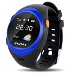 ZGPAX S888 GPS Tracking Watch Phone MTK6260 Smart Watch
