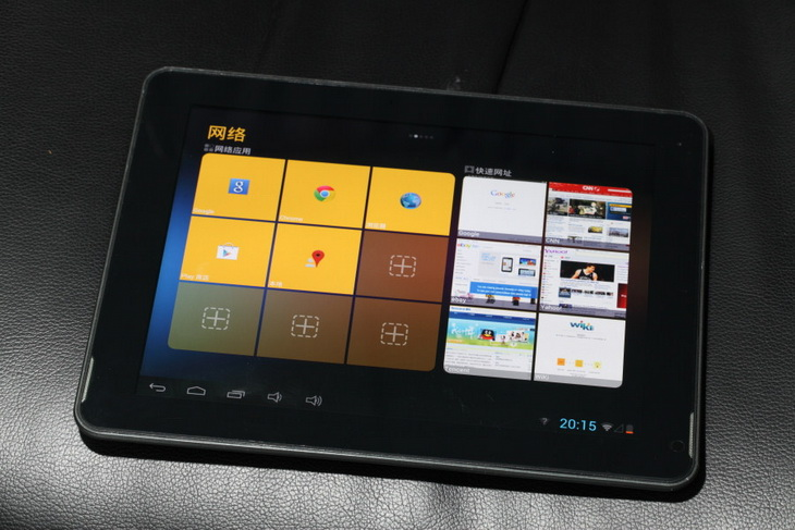 Pipo M6 quad-core retina screen tablet exposure
